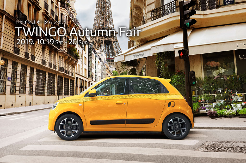 TWINGO Autumn Fair